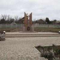 Памятник жертвам войны в Авганистане, Коминтерновское