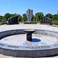 """Мемориал """"Скорбящий ангел"""", посвященный жертвам голодомора 1932 - 1933 годов., Коминтерновское"""