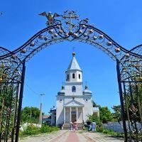 Церковь Святой Варвары. г.Коминтерновское., Коминтерновское