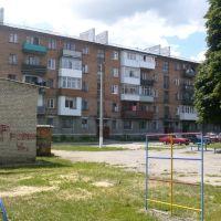 дом 130, Котовск