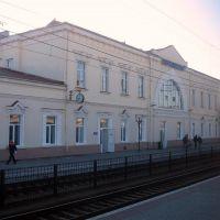 Kotovsk Station, Котовск