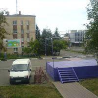 Рядом с вокзалом, Котовск