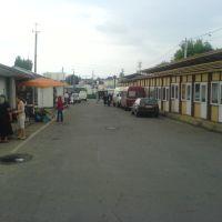 Базар, Котовск