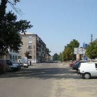 ►Улица в Котовске, Котовск