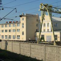 ►Новое депо, Котовск