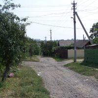 Серова  угол Токарева, Котовск