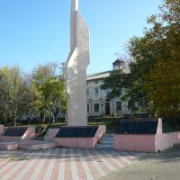 Памятник погибшим, Красные Окны