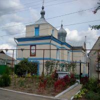 Cвято-Вознесенская Церковь, Красные Окны