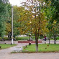 Парк-фонтан, Красные Окны