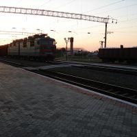 Потяг, Любашевка
