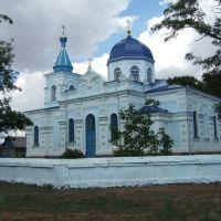 Церковь, Николаевка