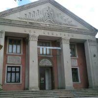 Ukraina - Owidiopol - dom kultury, Овидиополь
