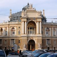 The Opera and Ballet Theatre, Одесса