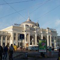 Odessa - Railway station, Одесса