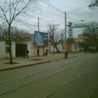 Педин им.Ушинского, Одесса