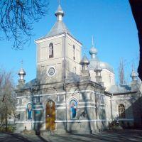 Церковь, Раздельная