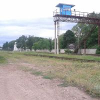 Railroad station,Reni, Рени
