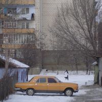 Reni, Ukraine, Рени