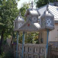 Iron Mans house, Саврань
