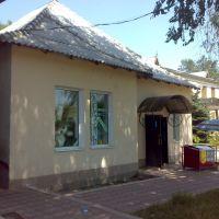Мебельный магазин, Сарата