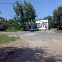 Продтовары, Сарата