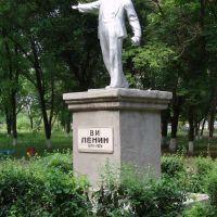 Lenin in Tarutino / Ленин в Тарутино, Тарутино