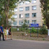 Polyclinics of Tarutino Central Hopstial / поликлиника Тарутинской ЦРБ, Тарутино