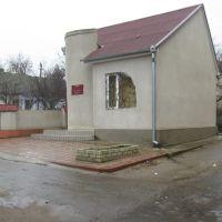адвокатское бюро Величко, Тарутино