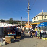 Tarutyne Market, Тарутино