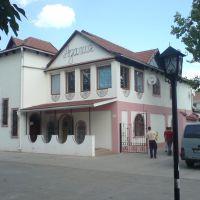 Hotel Azalia Tarutyne, Тарутино