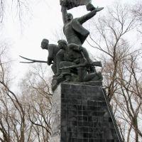 Памятник участникам Татарбунарского восстания., Татарбунары