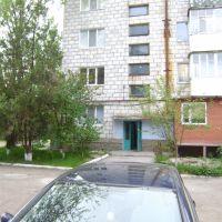 улица Котовского,12а, Татарбунары