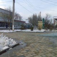 Центр, Фрунзовка