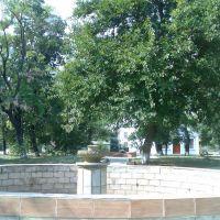Фонтан в парку, Фрунзовка