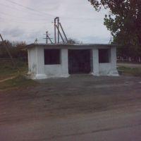 Зупинка, Ширяево