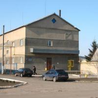 Отделение Укртелекома В Ширяево, Ширяево