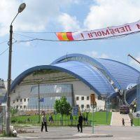 город Южный. Завершение строительства Дворца Спорта. Май. 2004, Южный