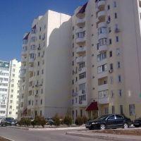 Новобилярская