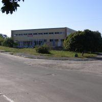 Промторговый центр, Великая Багачка
