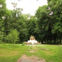 Ленин и дети памятник, Гадяч