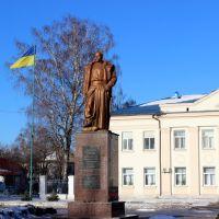 Памятник Ивану Глобе, писарю из Запорожской Сечи, основателю Глобино., Глобино