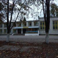 Школа№5, Глобино
