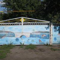 Ворота частного дома, Глобино