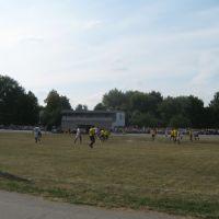 Стадион, Глобино