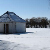 Усадьба-музей Гоголя, Гоголево