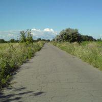 дорога, Градижск