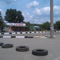 автостанция стоянака, Градижск