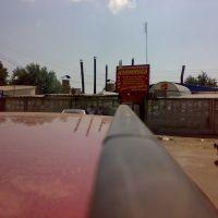 """Рынок в Градижске...(почти """"Кин-дза-дза"""" ))), Градижск"""