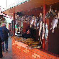 Градижский рыбный рынок, Градижск