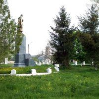 памятник солдатам, Градижск